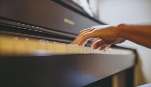 ジョジョ第五部アニメで流れるあのカッコいいピアノの旋律の曲名は