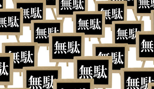 ジョジョ第5部アニメのチョコラータ戦7ページ無駄無駄ラッシュ漫画版との比較&海外の反応等